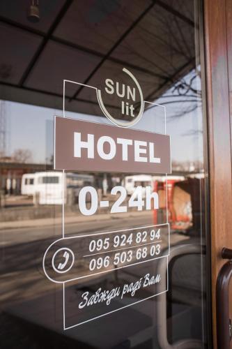 Логотип або вивіска цей готель