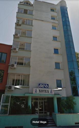 Хотел Hotel Vega - Бургас