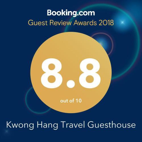 Kwong Hang Travel Guesthouse Hong Kong Hong Kong Booking Com