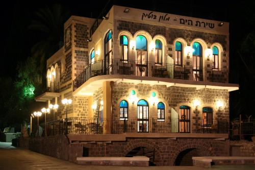 Shirat Hayam Boutique Hotel