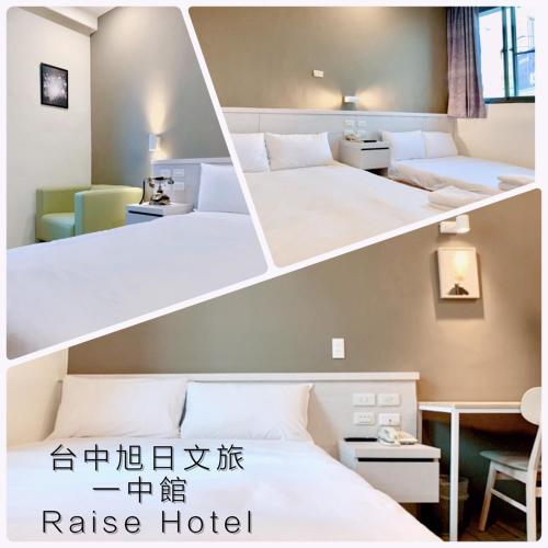 A bed or beds in a room at Raise Hotel