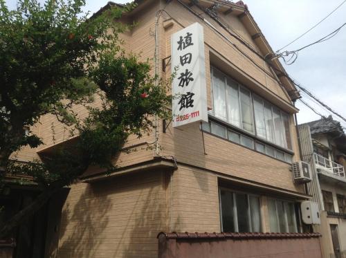 Ueda Ryokan