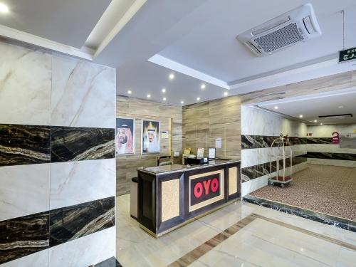 The lobby or reception area at OYO 126 Dome Suites Al Mursalat