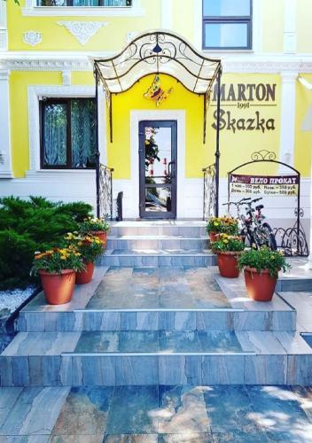 089ab26d73890 Marton Skazka Hotel (Россия Ростов-на-Дону) - Booking.com