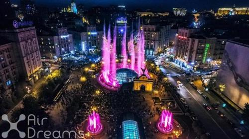Ptičja perspektiva nastanitve Kyiv Home with view on Independence Square