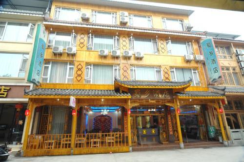 Shuxiang Hotel Mount Emei