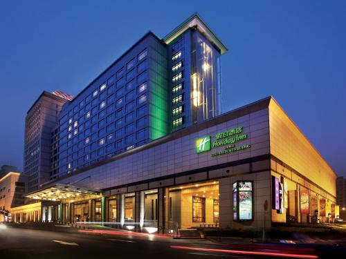 Holiday Inn Central Plaza Beijing