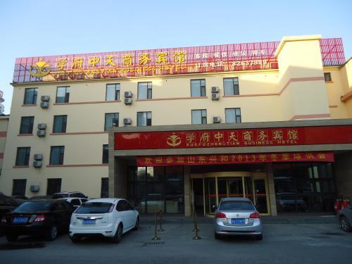 Jinan Xuefu Zhongtian Business Hotel