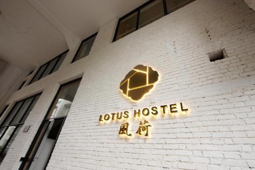 Lotus International Youth Hostel