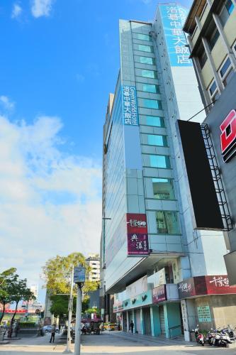 Hotel Green World Zhonghua Taipei Taiwan Booking Com