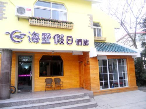 Qingdao Beach Villa No.60