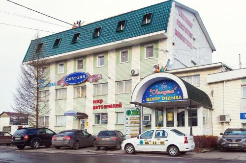 отель Лимузин