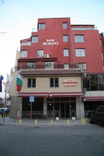 Хотел Бордо - Пловдив
