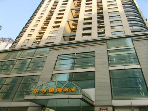 Xinghai Zhilian Apartment