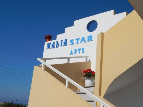 Malia Star Apartments