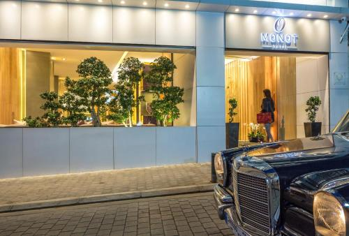 O Monot Boutique Hotel Beirut