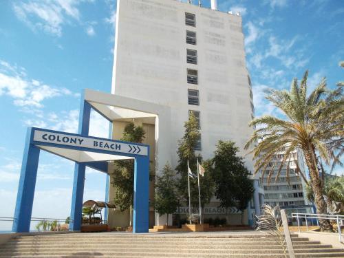 Ezore Yam Bat-Yam Apartments - Ben-Gurion 138
