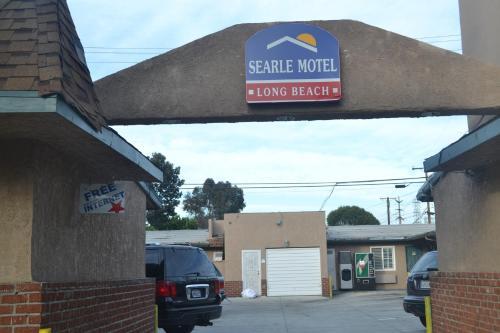 塞爾汽車旅館
