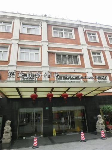 shanghai baron hotel china booking com rh booking com