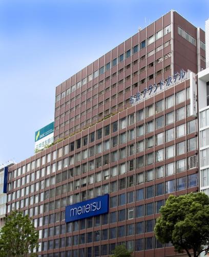 Meitetsu Grand Hotel