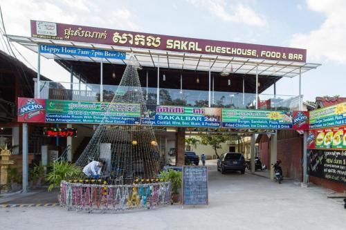 Sakal Guesthouse Restaurant & Bar