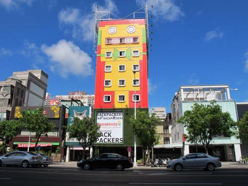 Backpackers Inn - Kaohsiung