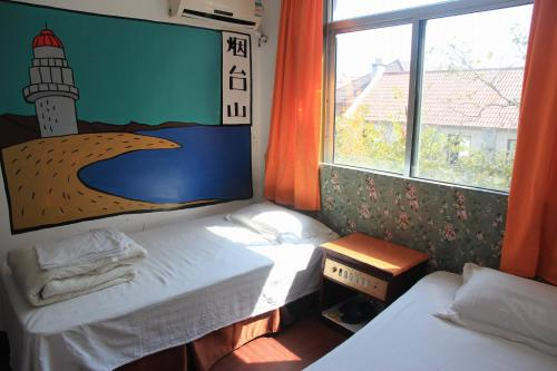 Yantai Seaside International Youth Hostel