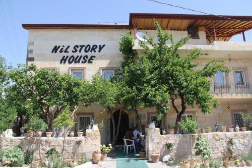 Nil Story House