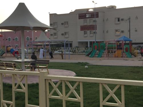 Rohara Hotel Apartments
