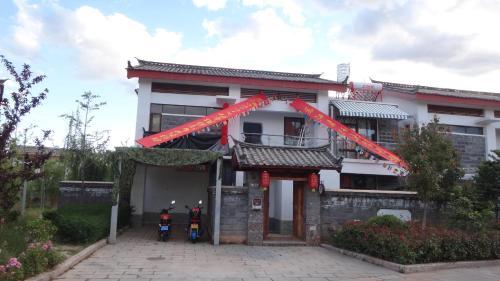 Lijiang Shuhe Caravan