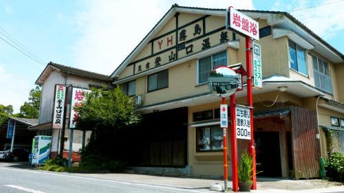 Tozanguchi Onsen