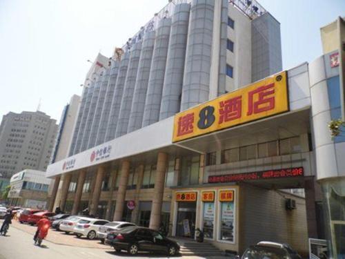 Super 8 Taicang Taiping South Road