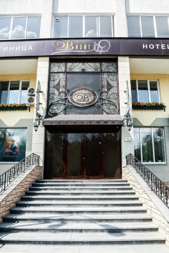 Vizit Hotel