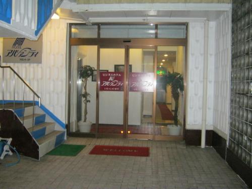 photo of 阿凡提酒店(Hotel Avanti)   日本德島縣(Tokushima, Japan)