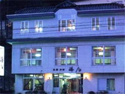 Minshuku Hogetsu