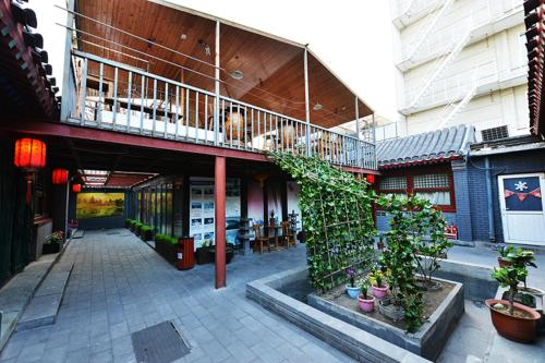 Happy Dragon Courtyard Hostel Dongsishitiao