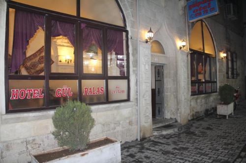 Gulpalas Hotel