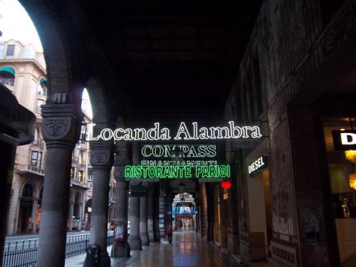 Albergo Locanda Alambra