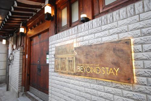 Beyond Stay