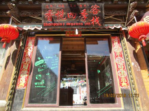 Shangajoy Seasons Inn