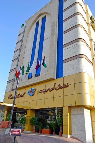 Orient Hotel Jeddah Saudi Arabia Deals