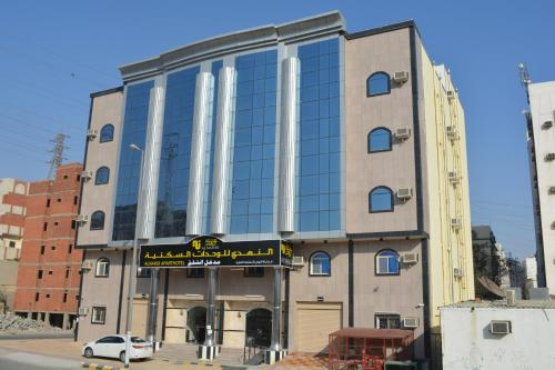 Alnahdi Furnished Apart