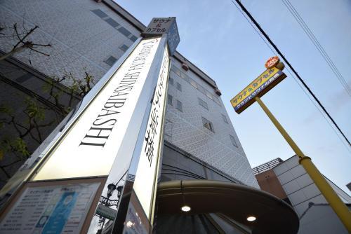 Capsule Hotel Grand Sauna Shinsaibashi