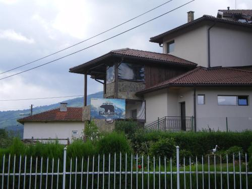 Hotel Balkana