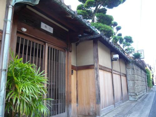 Tsubakiso