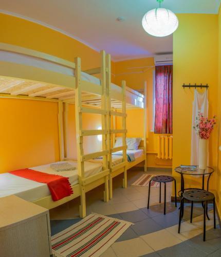 Hostel Vokrug Sveta