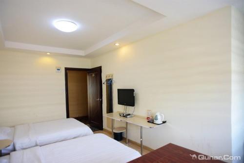 Bingzhou Inn