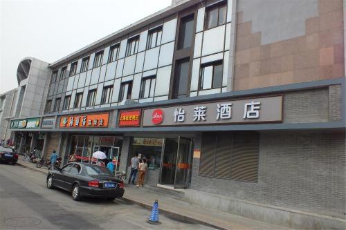 Elan Hotel Beijing Wangfujing