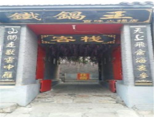 Badaling King Hostel