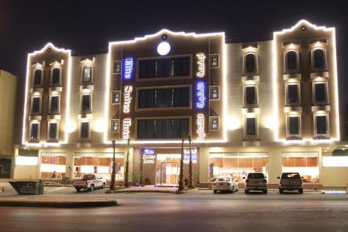 Elite Suites hotel - almalqa